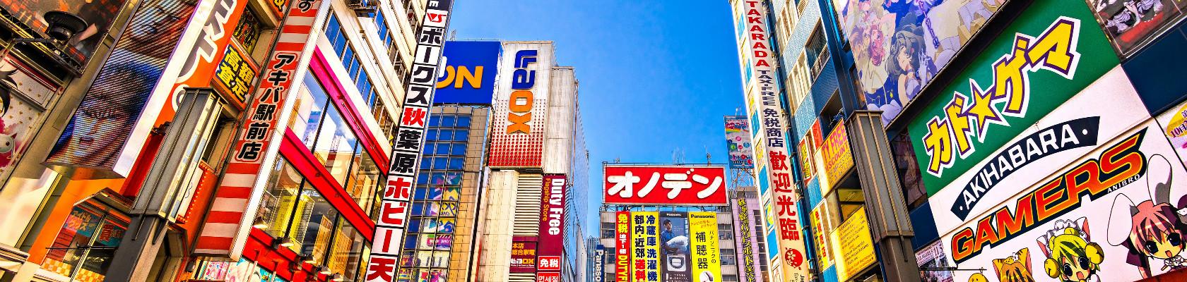 JAPAN - GRAND TOUR
