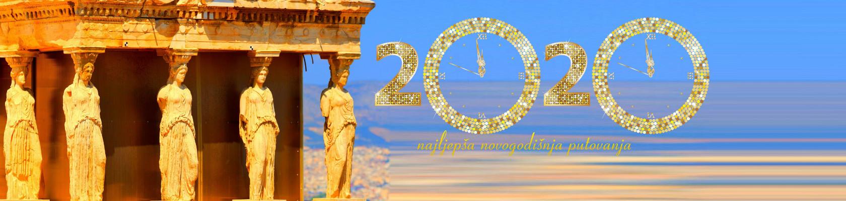 GRČKA NOVA GODINA 2020.